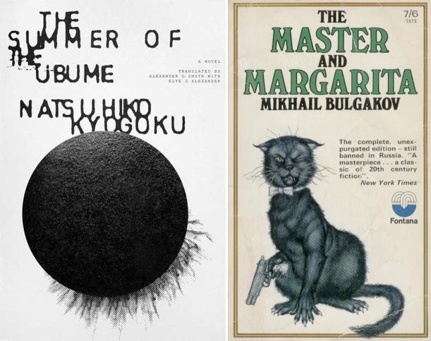 Book Courtship | Chiaki Creates chiakicreates.com